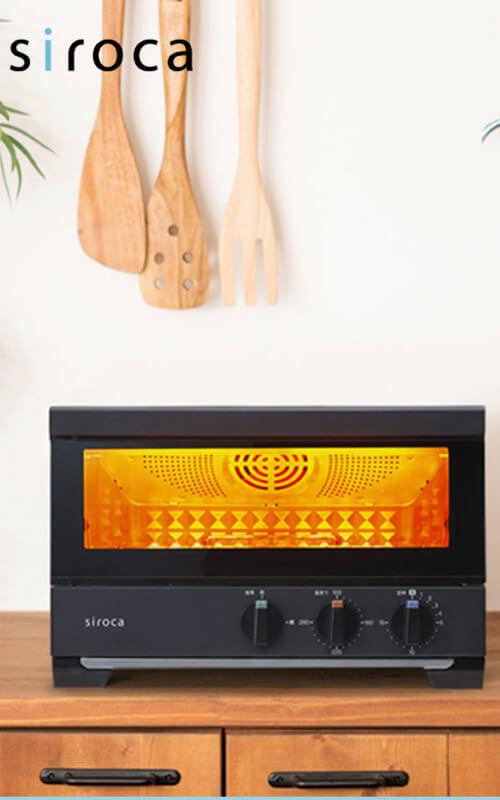 Siroca烤箱